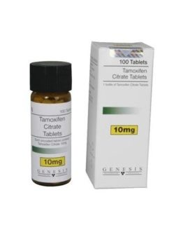 Tamoxifen Citrate (Nolvadex) 10mg